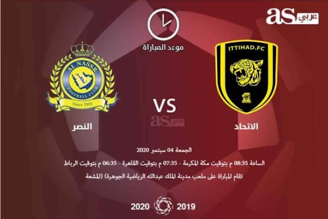 al-ittihad-vs-al-nasr