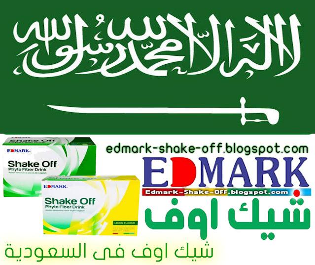 شيك اوف السعودية لعلاج القولون من ادمارك السعودية