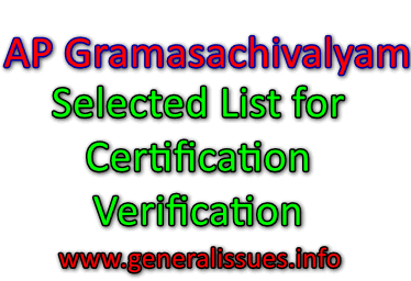AP Gramasachivalyam Selected List for Certification Verification