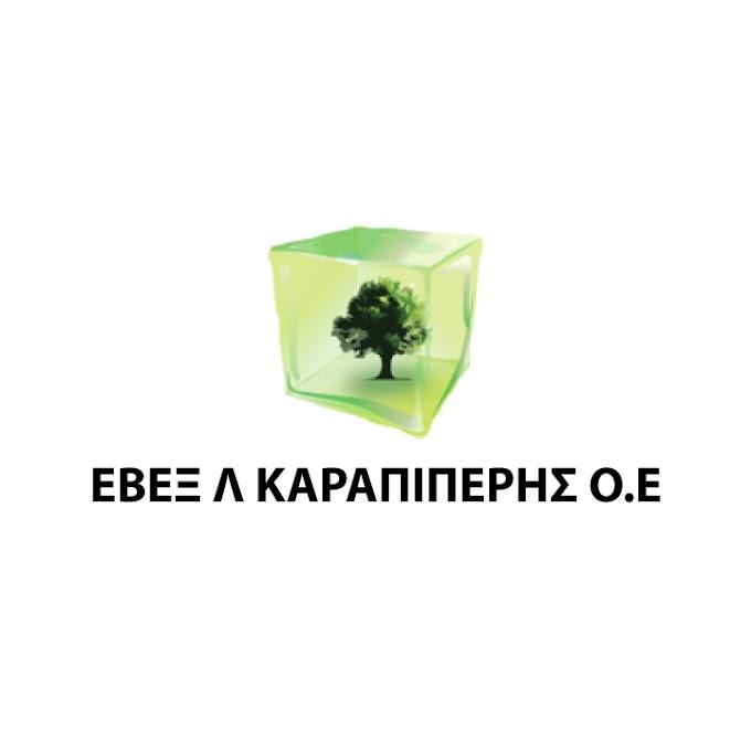 karapiperisebex.gr