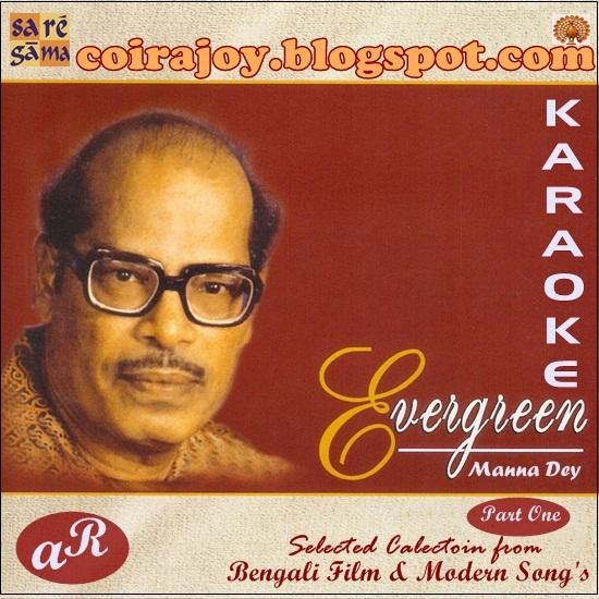 Esechhi Ami Esechhi Manna Dey: Bengali Film & Modern Song's