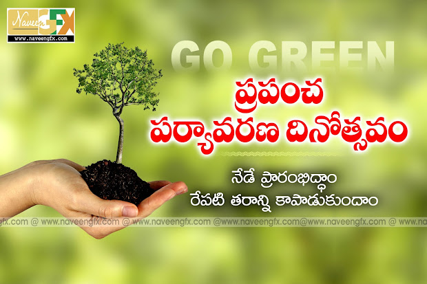 Poster On Save Environment With Slogan