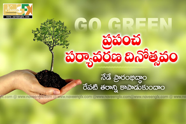 save trees essay in tamil Free essays on trees essay in tamil through - essay depot free essays on trees essay in tamilget help with your writing 1 through 30 we've got lots of free essaysthe bean trees essay my rebirth by.
