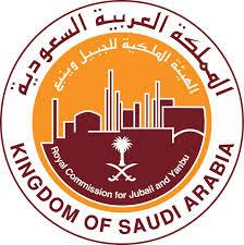 وظائف خالية فى الهيئة الملكية فى السعودية 2021