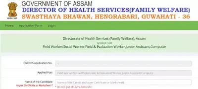 DHS Assam Recruitment :For 604 Grade-III (Technical & Non-Technical) Post vacancy