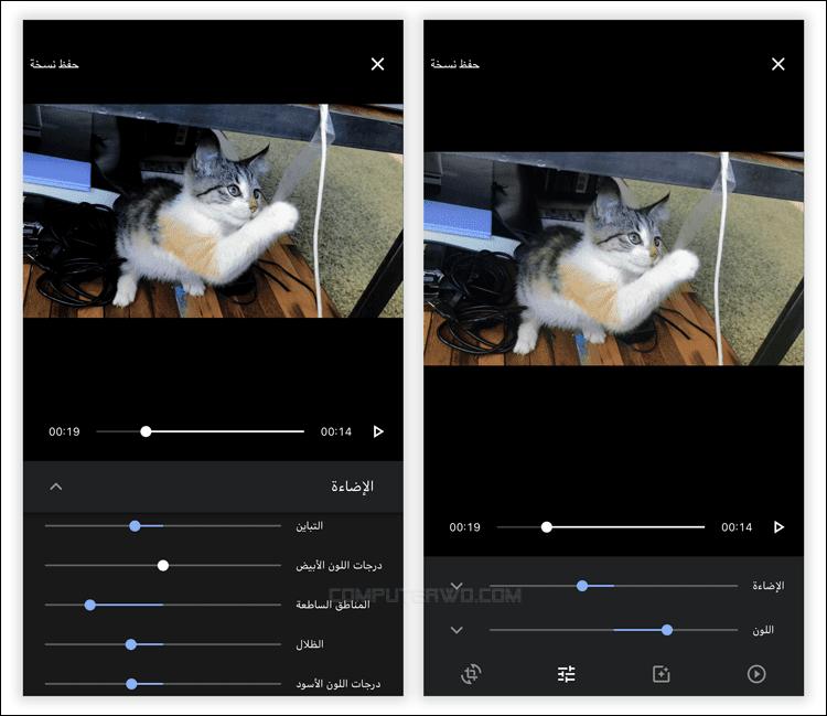 يمكنك الآن استخدام Google Photos لتعديل الفيديوهات على الهاتف IMG_1904