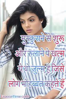 dil-tod-ke-na-jao-shayari-collection