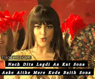 song-quotes-2018-chin-chin-chu-for-facebook-whatsapp-happy-phirr-bhag-jayegi-sonakshi-sinha-jassi-gill