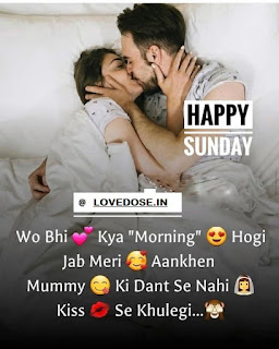 Feeling Hindi Love Status - लव स्टेटस