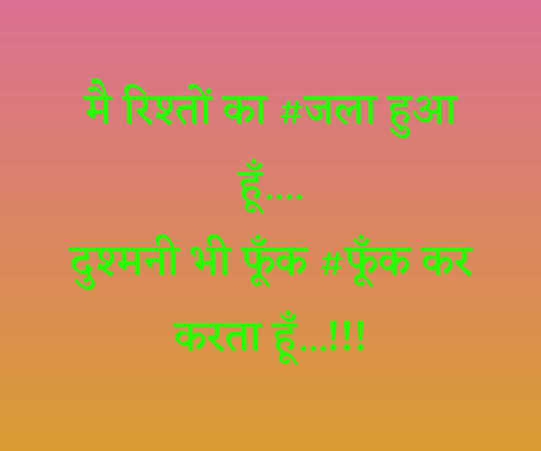love Attitude shayari for girls