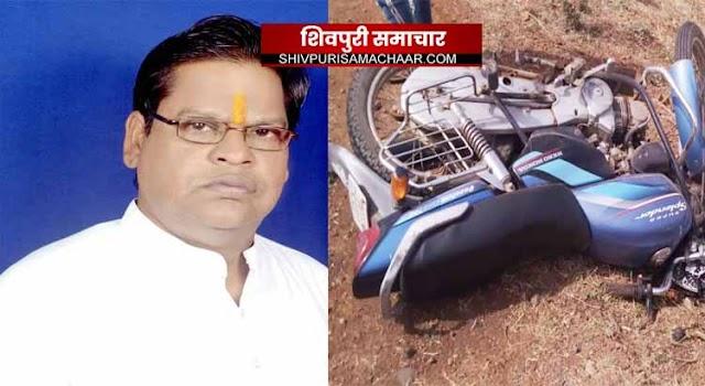 गाय के बचाने के फेर में SBI के कैशियर की बाईक फिसली, मौत / Badarwas News