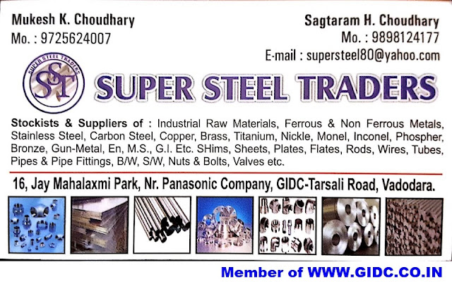 SUPER STEEL TRADERS - 9725624007