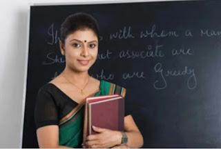 शिक्षकों के लिए खुशखबरी:- प्रधानाध्यापक व प्रवक्ताओं का पदस्थापन जल्द