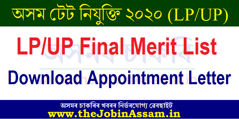 DEE Assam LP UP Teacher Appointment 2020: Download Appointment Letters Here