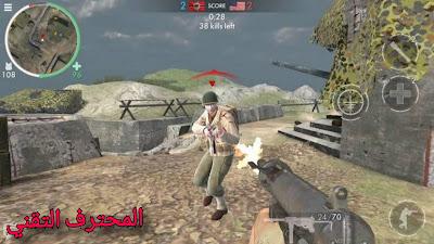 تحميل لعبة World War Heroes  مهكرة للاندرويد المنافسه لببجي موبايل تحديث جديد