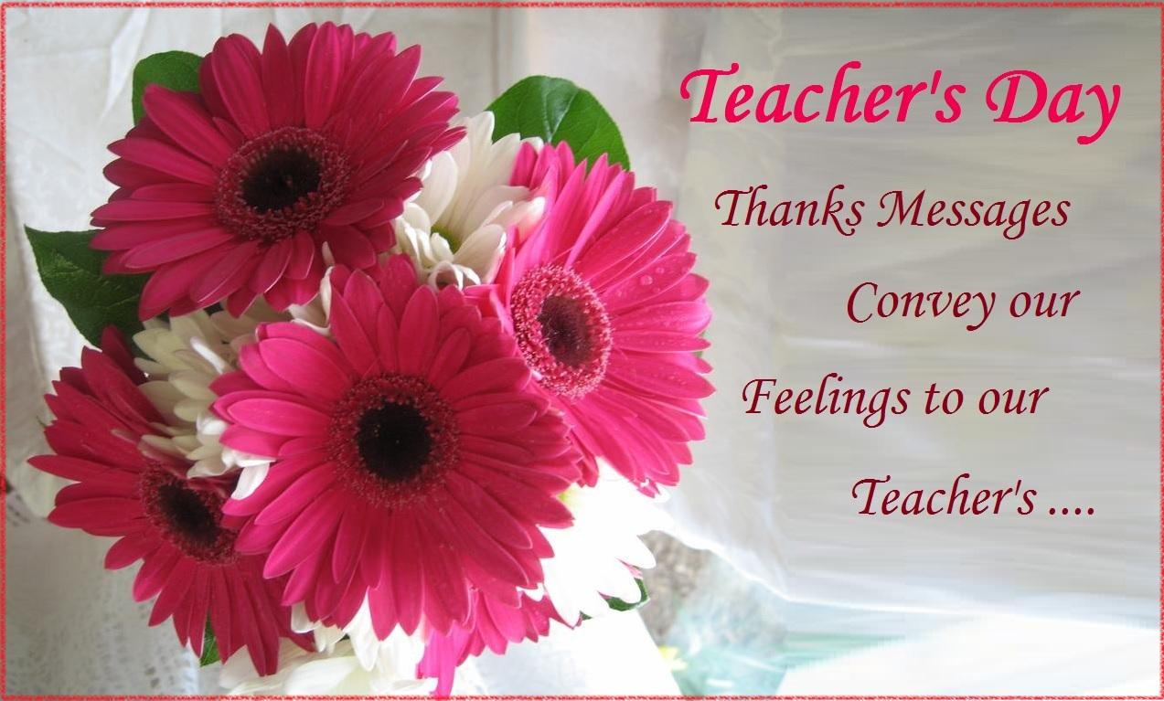 best teacher's day cards amazing teachers day pics