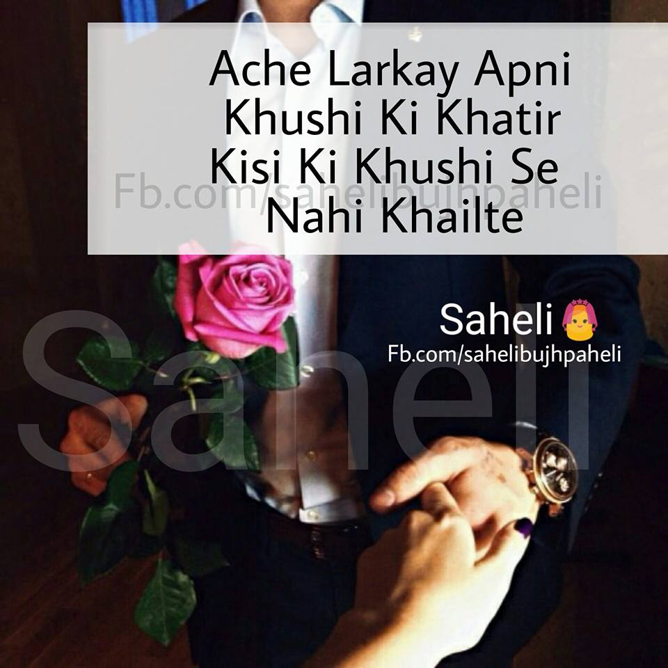 Koi Puche Mere Dil Se New Song: Urdu Poetry