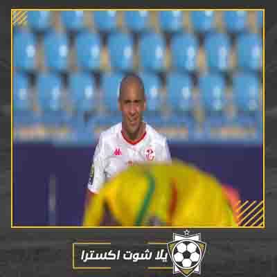 بث مباشر مباراة تونس ومدغشقر