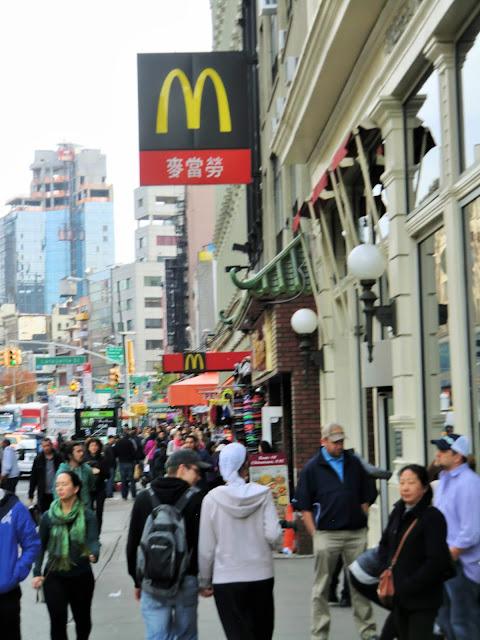 McDonald's Chinatown manhattan new-york