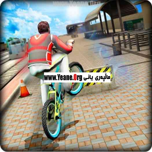 یاری بۆ ئهندرۆید BMX Fever 3D – Speed Escape Apk