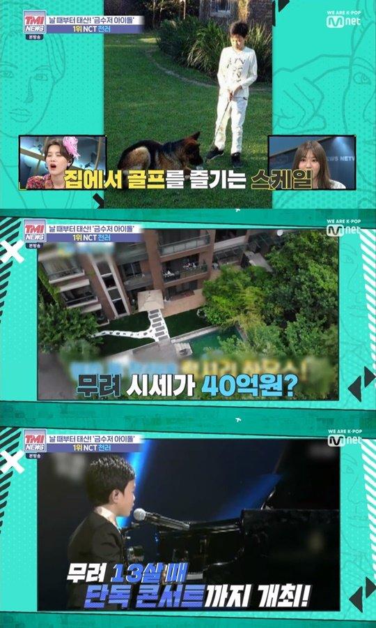 NCT Chenle, ailesi en zengin idol seçildi