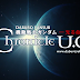 MSG Special - Light of Life Chronicle UC Subtitle Indonesia