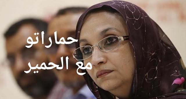 بسبب تطاولها على المقدسات الوطنية نطالب باعتقال للخائنة أميناتو حيدر