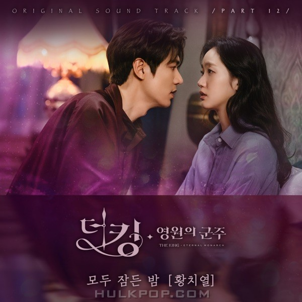 Hwang Chi Yeul – The King : Eternal Monarch OST Part.12