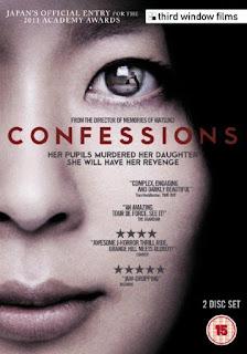 Confessions (2010) – คำสารภาพ [บรรยายไทย]