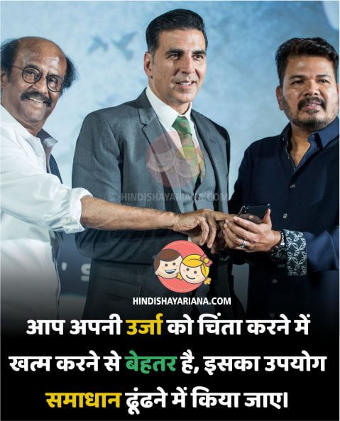 akshay kumar with hindi life quotes image