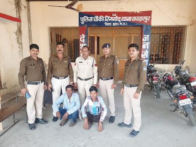 Ringnod-(Dhar)-police-post-got-success