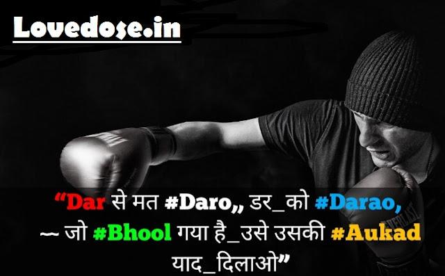 whatsapp boys attitude status in hindi