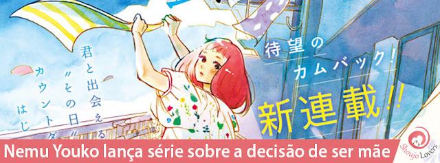 Nemu Youko lança mangá sobre a decisão de ser mãe