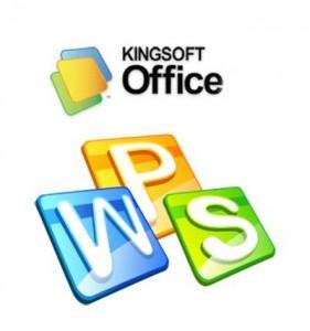 تحميل برنامج حزمة الاوفيس  wps  kongsoft بديل اوفيس مايكروسوفت