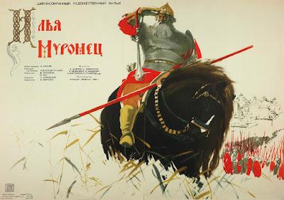 Cartel de la película: La espada y el dragón (1956) Ilya Muromets