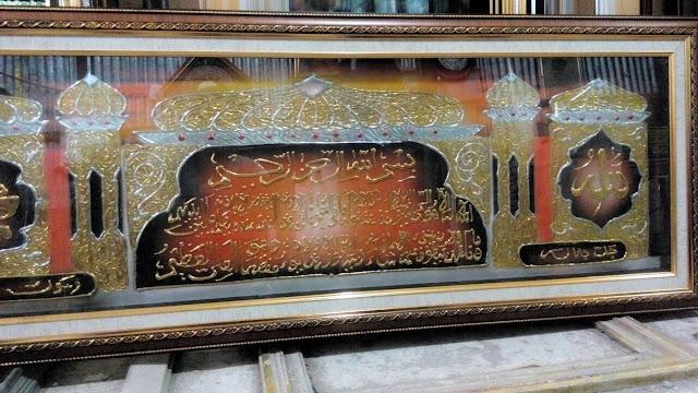 Jual Kaligrafi lilin