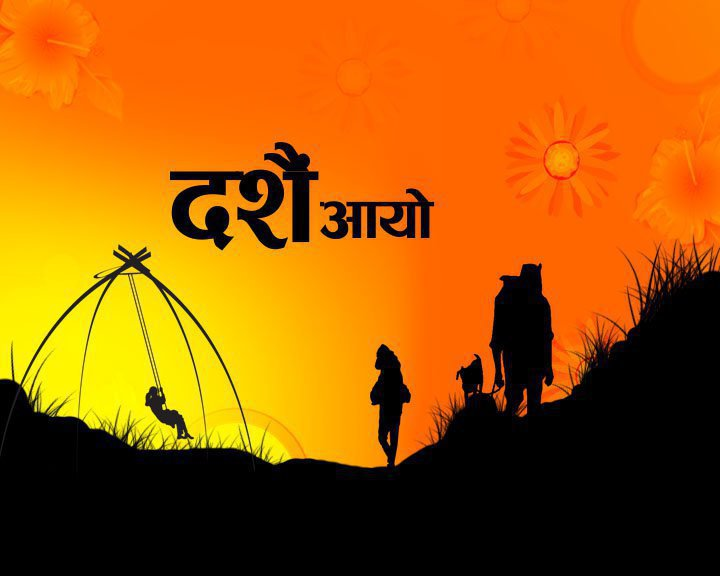 dashain wishes and greetings for dashain festival