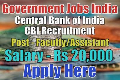 Central Bank of India CBI Recruitment 2017