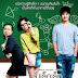 Awal Mula Suka Film Thailand