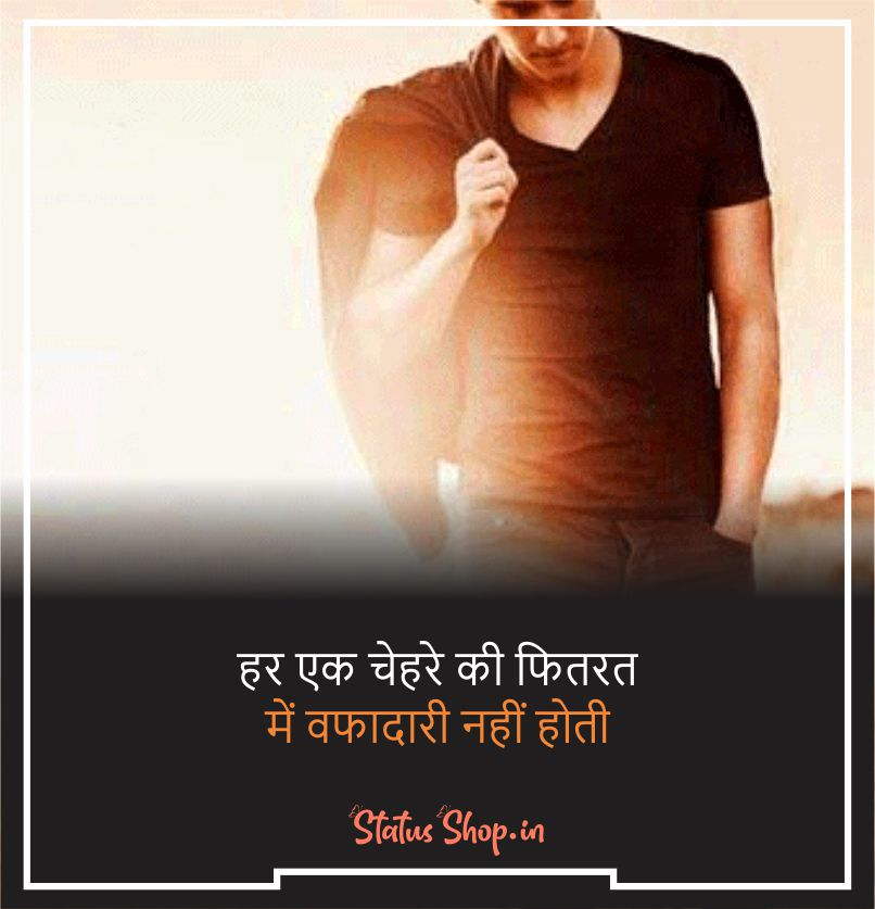 Dhoka Shayari 2 Lines