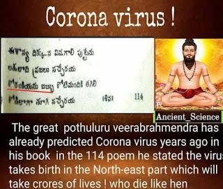 Will corona virus End this world