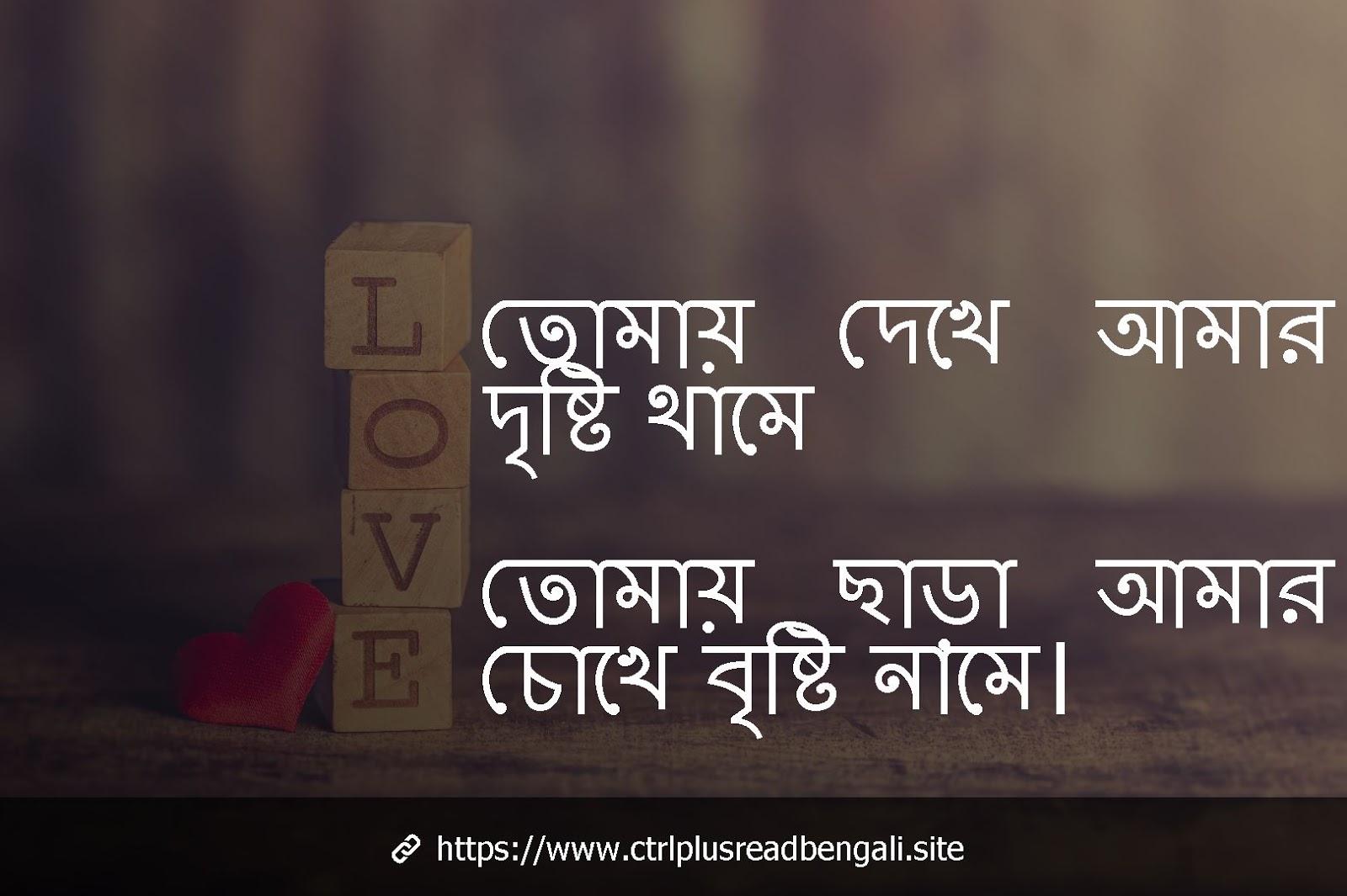 Benagli Emotional Quotes