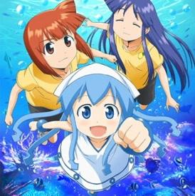 Phần 2 Cuộc xâm lăng của bé Mực -Shinryaku! Ika Musume SS2