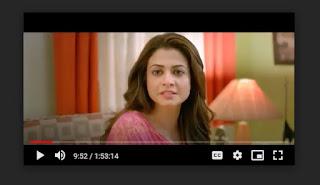 ঘরে ও বাইরে ফুল মুভি (২০১৮)   Ghare & Baire Full Movie Download & Watch Online