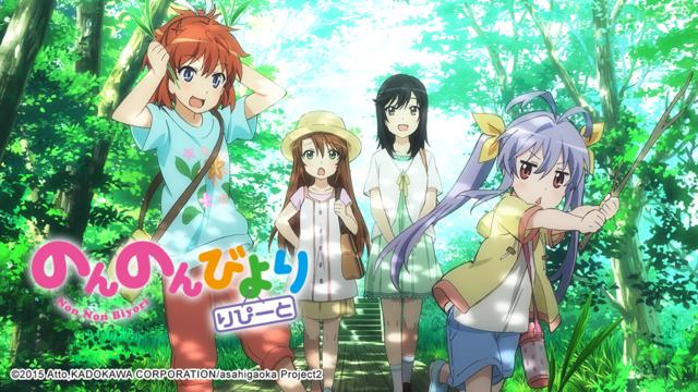 non non biyori repeat cover 15 Anime Terbaik Berlatar Pedesaan