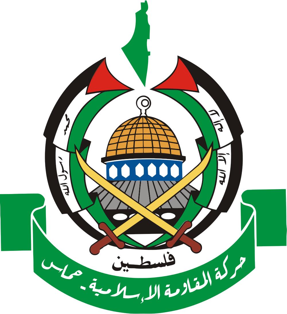 De burcht Sion: Het ware gezicht van Hamas
