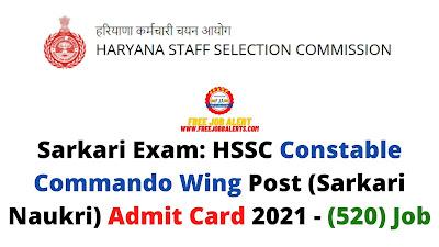 Sarkari Exam: HSSC Constable Commando Wing Post (Sarkari Naukri) Admit Card 2021 - (520) Job