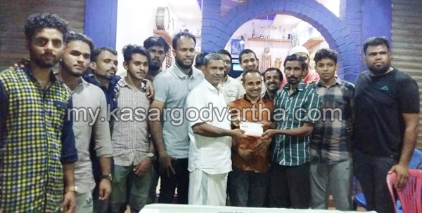 Kerala, News, Kasargod, NYL, Millath Santhwanam fund handed over.