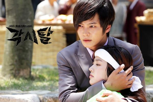 Download Drama Korea Bridal Mask Batch Sub Indo