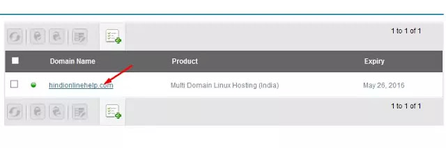 Domain ko Hosting server se Kaise connect kare